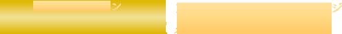 北越谷駅のアロマオイルスパマッサージ、タイ古式マッサージ【ボアーサワーン】